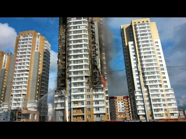 Пожар в высотке на Шахтеров Красноярск 21 09 2014