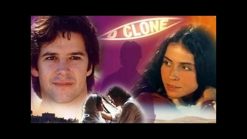 Клон / O Clone - Серия 4 из 250 (2001-2002) Сериал