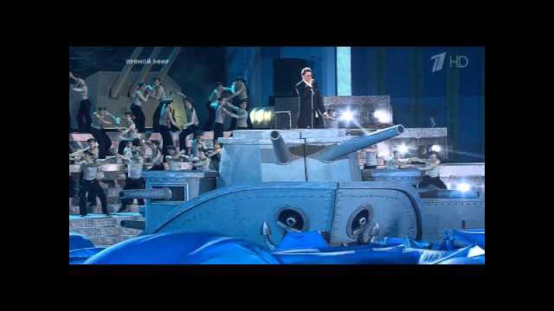 Концерт на Красной площади Григорий Лепс Тамара Гвардцители Кабзон День победы 9 Мая 2015