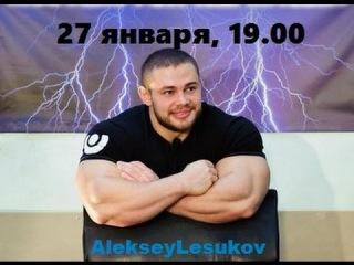 Перископ Алексей Лесуков ПКТ