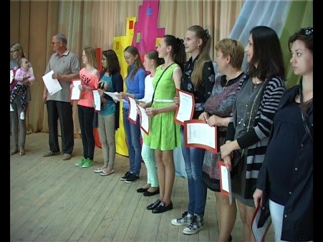 Солигорск СТК Центр творчества детей и молодежи Награждение