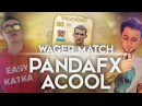 PANDAFX VS ACOOL (SHEVCHENKO WAGER)