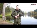 Обзор костюма Скат Осень ТМ GRAYLING