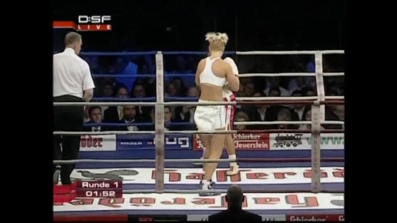 2007-09-08 Natascha Ragosina vs Gardy Pena (WBAF, WIBF, vacant WIBA GBUF Super Middleweight Titles)
