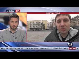 Яресько, Гройсман или Ляшко, кто возглавит правительство Мнения жителей Николаева