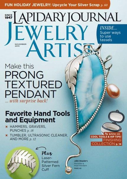 Lapidary Journal Jewelry artist 2015 11 vk.com