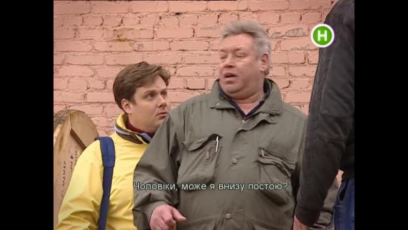 Сериал ГИБДД и т д серия 30