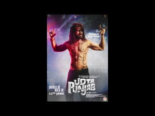 Udta Punjab Character Poster | Shahid Kapoor as Tommy Singh