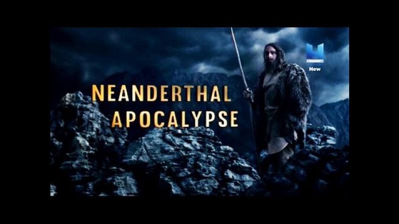 Загадка исчезновения неандертальцев 1 серия