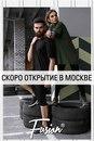 Личный фотоальбом Артема Влазайкина