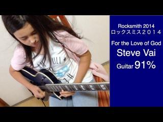 ROCKSMITH Audrey (11) Plays Guitar - For the Love of God - Steve Vai - 91% ロックスミス