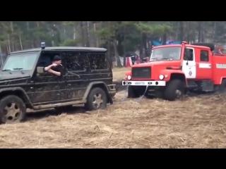 Мерседес Гелендваген (Гелик) тащит по грязи пожарную машину