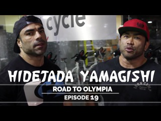 Hidetada Yamagishi - Road To Olympia 2016 - Episode 19 (Featuring Eduardo Correa)