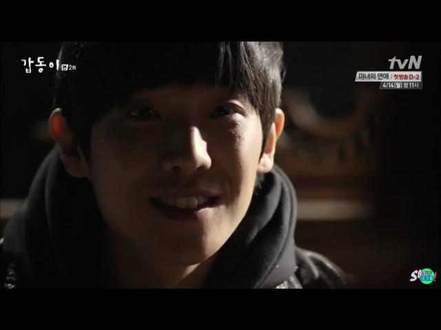 Beautiful Killer D O Lee Joon Lee Soo Hyuk Lee Min Ki Park Bo Gum and more