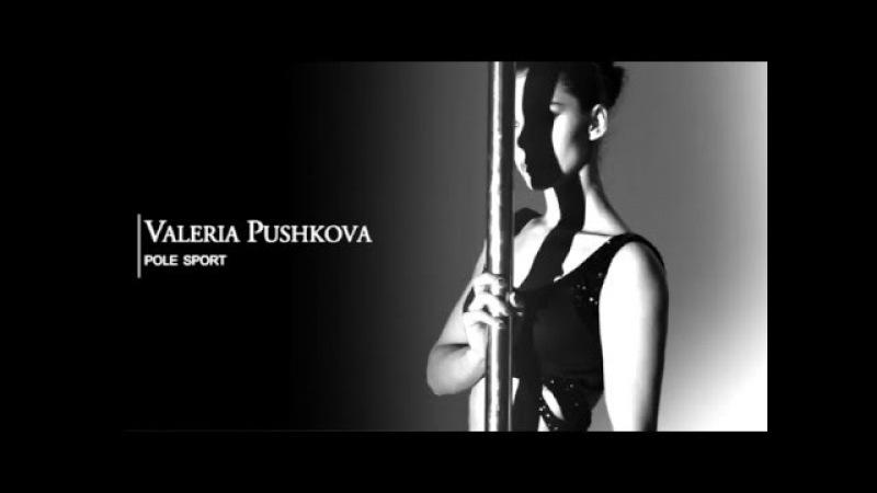 PoleSport Valeria Pushkova