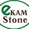 Гибкий камень Ekam-stone