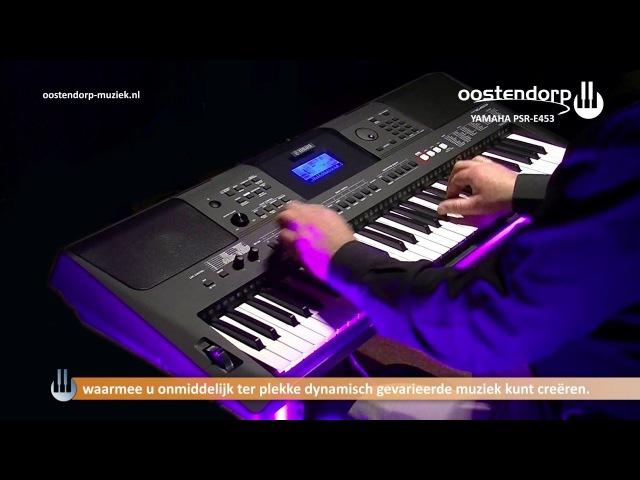 Yamaha PSR E453 | Sound Performance Demo