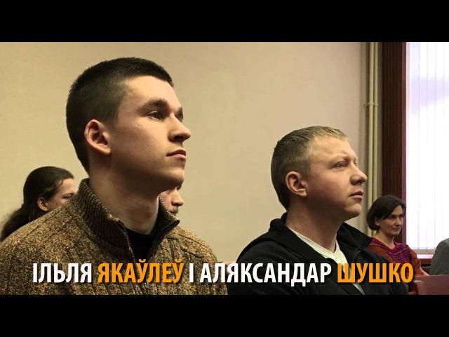 Філосафа Мацкевіча вінавяць ва ўдзеле ў акцыі на якой яго не было РадыёСвабода
