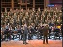 Концерт Ансамбля в ММДМ(18.04.2009)