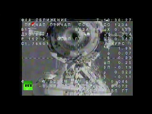 Стыковка «Союза ТМА-18М» с МКС