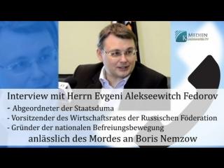 Из Ганновера по-русски. Интервью с российским депутатом Госдумы по поводу убийства Бориса Немцова