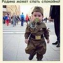 Фотоальбом Алана Токова