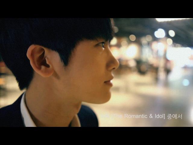 ZE A 제국의아이들 아리따운 걸 Beautiful Lady MV