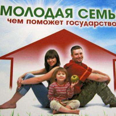 Ежемесячные выплаты на 3 ребенка в кемеровской области