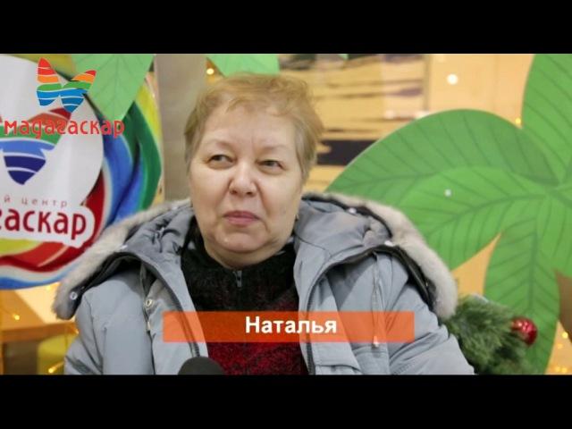 Наталья поздравляет тольяттинцев и жигулевцев