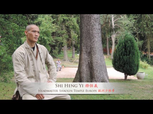 FAQ Shaolin Interview with Master Shi Heng Yi 释恒義