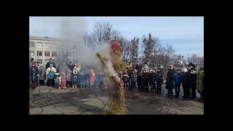 Спалювання солом'яної баби проводи зими