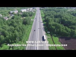 Дурацкая разметка рядов на Объездной и Барнаульской в Тюмени