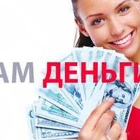 в июле 2020 года планируется взять кредит в размере 4.2 млн рублей условия возврата таковы каждый