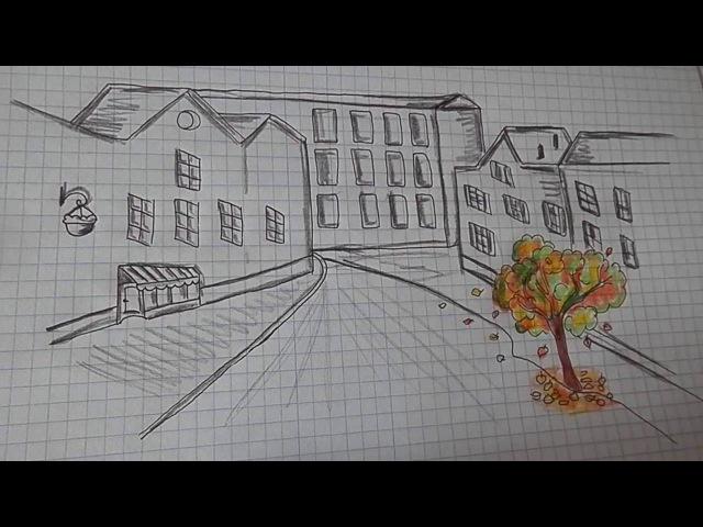 Как нарисовать простой рисунок Осенний Город 38 Easy how to draw an Аutumn Сity