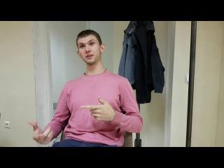 Отзыв Алексея о занятиях  на Лаборатории Коммуникации (тренер Иван Удодов)