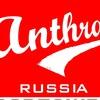 ANTHRAX I Спортивная одежда премиум класса