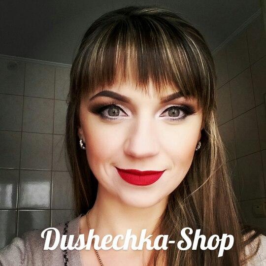 Юлія Душка, Украина