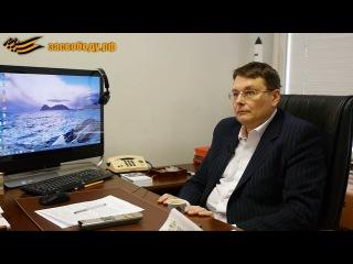 Беседа с активистами НОД Самарской области. Евгений Фёдоров г., часть 1