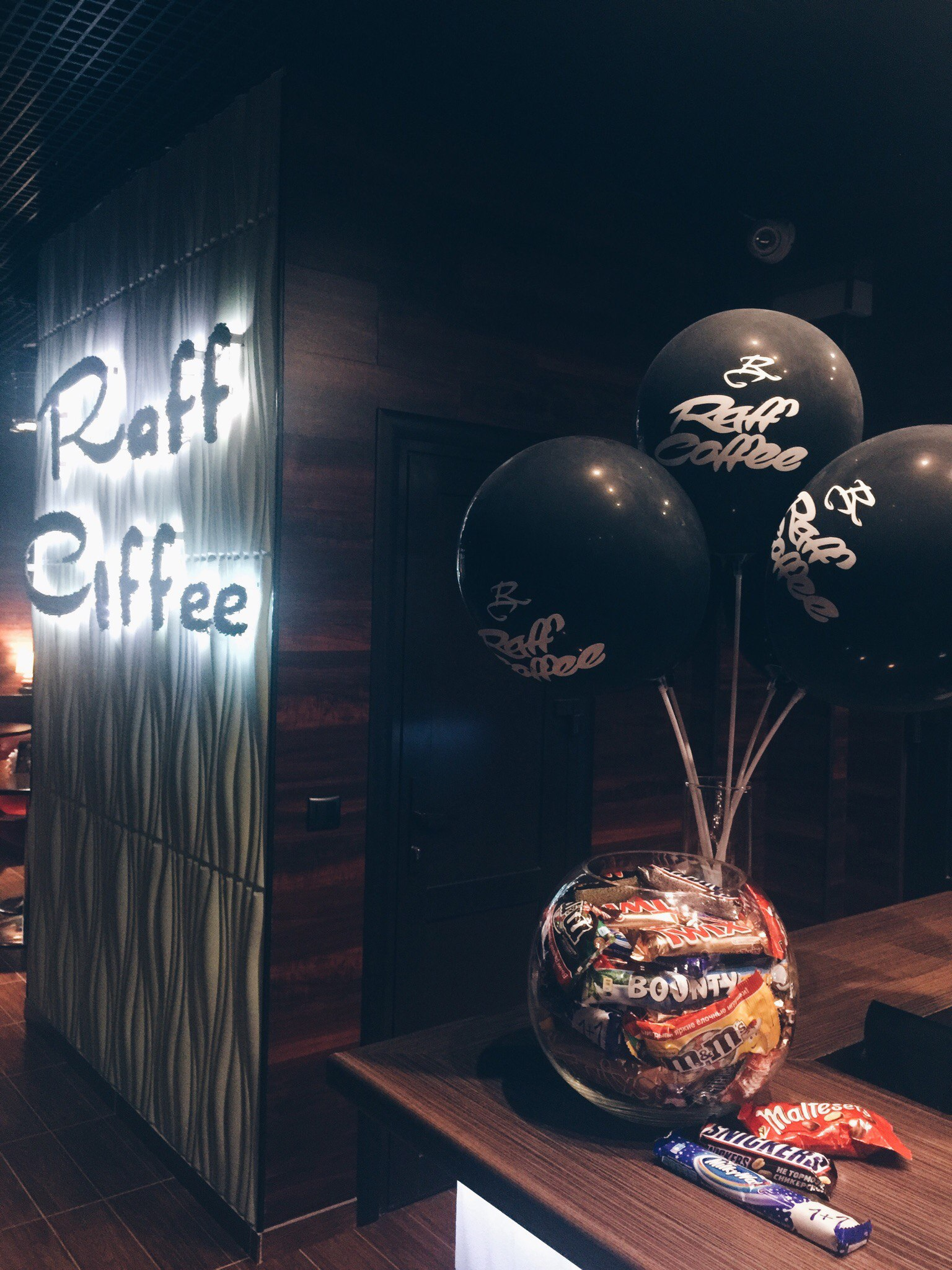 Кофейня «Raff Coffee» - Вконтакте
