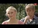 Красивая мелодрама про любовь в деревне - Медовая любовь 2015
