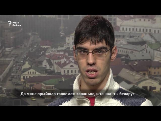 Літаратар Арамаіс Міракян пра творчасьць і магчымасьці | Арамаис Миракян про творчество
