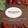 Punto di Gusto  - магазин изысканных вкусов