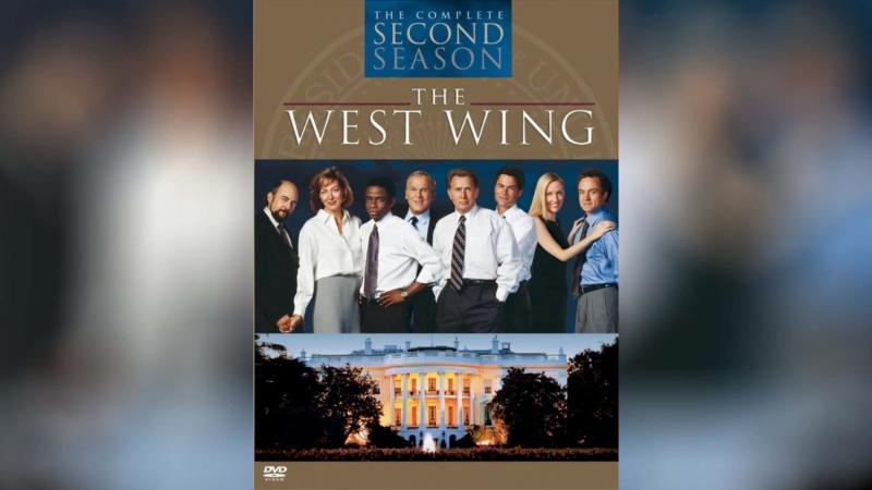 Западное крыло (1999