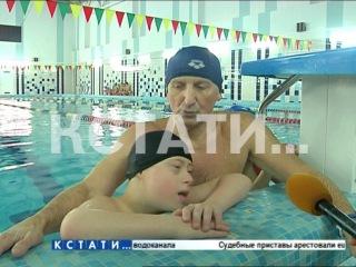 Безграничные возможности - нижегородские пловцы-инвалиды стали чемпионами страны