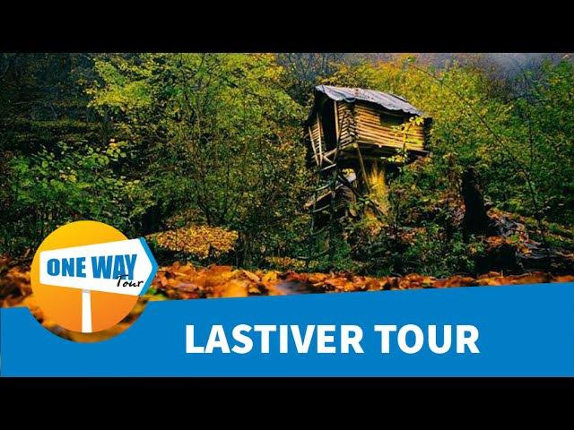 Тур в Ластивер