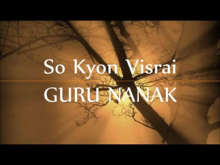 So Kyun Visre Meri Maye - Raag Charukeshi - Shivpreet Singh
