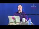 Игорь Берхин. Буддизм без религии. День 2, часть 1.