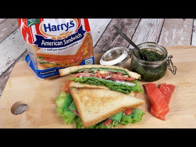 Как приготовить сэндвич Простой способ Вкусный рецепт