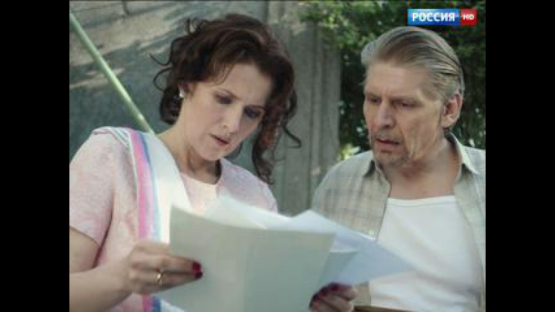 Анка с Молдаванки Серия №3