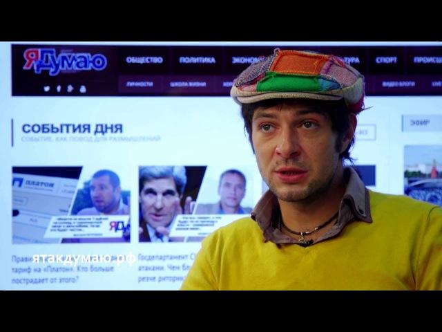 Павел Баршак Российское кино vs Голливуд ЯтакДУМАЮ